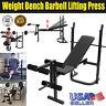 Home Gym Fitness Dumbbell Weight Bench Barbell Lifting, Folding Adjustable Bench