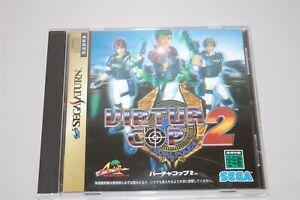 Virtua Cop 2 Japan Sega Saturn game