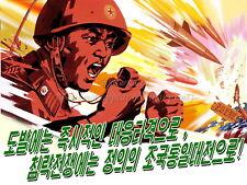 "North KOREA Anti-American Propaganda Poster On Canvas Print 8x10"" #098"