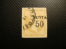 GREECE:1900.IMPERFORATE.HELLAS.157a (SPACE 1,5 mm) GENUINE USED.