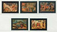 30350) RUSSIA 1982 MNH** Lacquerware Paintings, Ustera 5v.