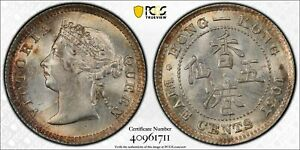 Hong Kong Queen Victoria silver 5 cent 1901 toned uncirculated PCGS MS63