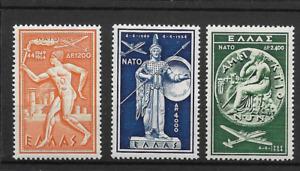 GREECE @ Top Set 1954  mnh Air Mail  € 130.00 @ PCE122-592
