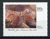 Iceland Famous People Stamps 2019 MNH Jon Arnason Folk Tales Art 1v S/A Set