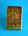 RUSSIAN Vintage* Souvenir Badge - Суздаль ST. NICHOLAS CHURCH, SUZDAL - Age?