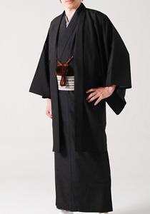Japanese Men's Traditional Kimono HAORI Jacket Coat Set Black from JAPAN