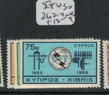 Cyprus SG 262-4 MOG (9ebn)
