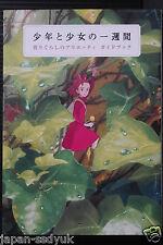 Borrower Arrietty Guide Book Shounen to Shoujyo 2010