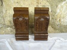 "5.5"" Pair of French Antique Hand Carved Oak Wood Corbels Salvage Trim"