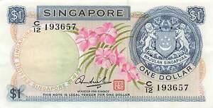 Singapore 1 Dollar P-1c AU