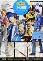 USED Bakuman the Movie Obata Takeshi Illustration Works Book