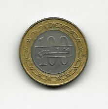 World Coins - Bahrain 100 Fils 2014 Coin KM# 26.2 ; Lot-B2
