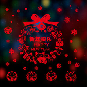 Chinese style Window Stickers Decorations for Home Party Happy New Year 2021 Hj