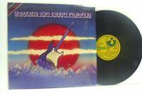 DEEP PURPLE shades of deep purple LP EX/EX-, SHSM 2016, vinyl, album, psych, uk,