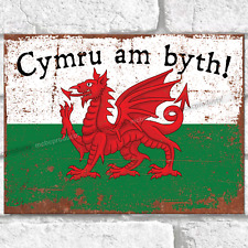 Free Preview Design Welsh Dragon Wall Art-Laser Cut Metal Sign