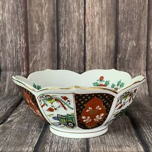 """Japanese Imari Bowl Vintage Porcelain Lotus Petal Shaped Gold Trim 7""""W 3""""H"""