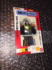 SUPER SENTAI BANDAI #12 Japan 1993 Mini Shogun Warrior?