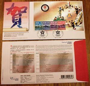 Hong Kong FDC 1999.03.27. 13th Asian Games - Bangkok 1998 - Block