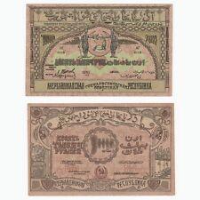 RUSSIA - Azerbaijan 10,000 Rubles Banknote - P. S714.