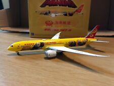 Hainan Airlines 787-9 'Kung Fu Panda' 1:400 (Reg B-7302) KD4096 JC Wings