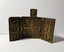 Rare icône Russe XIXéme triptyque - bronze