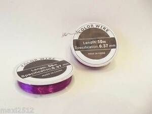 50m x PURPLE Coloured Jewellery Wire 0.37mm diameter
