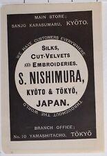1914 Japon Japonais Tourist Annonce Sanjo Karasumaru Kyoto Soie Velvets