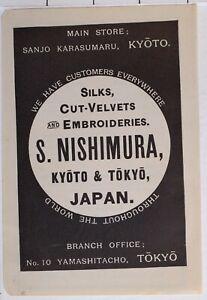 1914 Japan Japanisch Touristen Werbeanzeige Sanjo Karasumaru Kyoto Seide Velvets