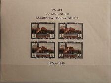 RUSSIA SOWJETUNION 1949 Block 11 B 1327a Type II Lenin Mausoleum 25 Death MvLH