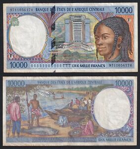 Africa Central 10000 Francs 1995 BB / VF B-10