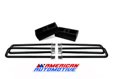 "Titan 2"" Rear Suspension Lift Solid Cast Iron Blocks + Extra Long 10"" U Bolt"
