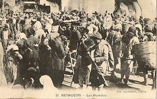 CARTE POSTALE LIBAN BEYROUTH LES PORTEFAIX