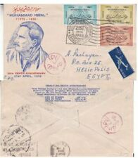 1958 Pakistan FDC #96-98 to Egypt; censored; Poet,philosopher topical  *d