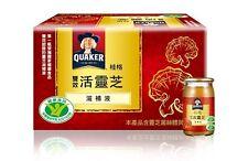 DHL Ship - Quaker Double Effect Reishi Mythic fungus Drink 雙效活靈芝滋補液 72 Bottles