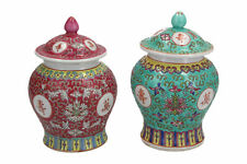 More details for 2 x chinese storage / ginger jars 1 x pink & 1 x green