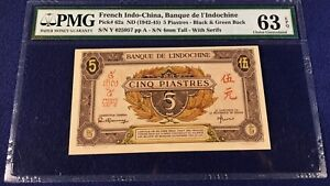 French Indochina 5 piastres 1942 pick 62a UNC very rare PMG 63 EPQ block A