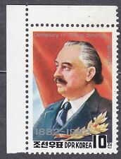 KOREA Pn. 1981 MNH** SC#2130  stamp, Georgi Dimitrov (1882-1949), Birth Cent.
