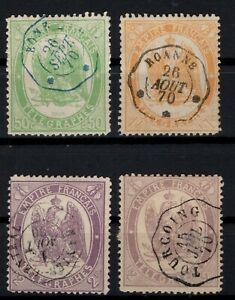 DJ144529/ FRANCE / TELEGRAPH STAMPS – Y&T # 6 - 7 - 8 - 8a USED