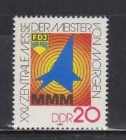 DDR257 - EAST GERMANY DDR 1982 MASTERS OF TOMORROW MNH