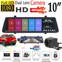 10'' Car DVR Dual Lens HD 1080P Vehicle Dash Cam Rearview Mirror Camera Recorder