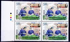 Hospital, Operation Theater, Medicine, Colour Guide India 2014 MNH Blk (M5n)