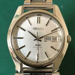 OH, Serviced King Seiko Hi-Beat 5626-7000 Automatic Silver Dial Day/Date Mens