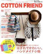 COTTON FRIEND 2017 Fall Autumn - Japanese Craft Book