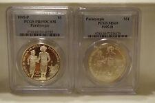 1995-P&D Pair of $1 Paralympic (Blind Runners) PCGS PR69DCAM & MS69