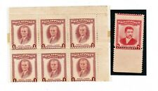 OLD PHILIPPINES STAMPS - A