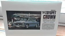 ARII The Model Car 6 Toyota Tyopet Crown Owners Club Series '55 1/32 scale kit