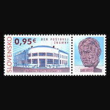 """Slovakia 2016 - Stamp Day """"Piesany 1 Post Office Building"""" - Sc 756 MNH"""