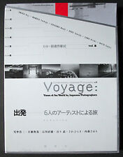 COFFRET VIEWS OF THE WORLD BY JAPANESE PHOTOGRAPHERS ONAKA DODO ISHIKAWA MOMOSE