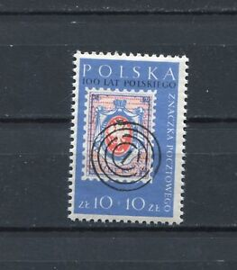 POLAND 1960 100th ANNIVERSARY OF POLISH STAMPS B107a PERFECT MNH