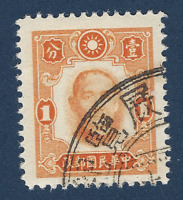 CHINA SUN YAT SEN STAMP WITH UNIQUE CTO CANCEL